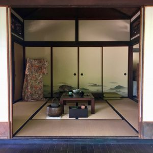 Japanese architecture at The Huntington