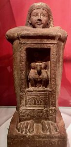 Statue of royal scribe Kha